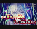 【ニコカラ】幻術【off vocal】