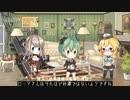 【エイラの戦艦少女Rラジオ】第一回:インペロとローマ【字幕】