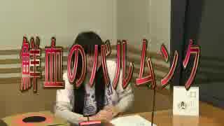 村川梨衣の a りえしょんぷり~ず #147(20