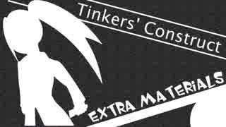 人気の「Tinkers'Construct」動画 39本 - ニコニコ動画