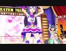 ミリシタ「Happy Darling」凸SSR杏奈