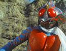 仮面ライダーアマゾン 第22話「インカ人形 大東京全滅の日!?」