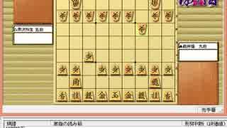 気になる棋譜を見よう1236(黒沢五段
