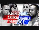 【WWE・MMC】 ザ・ミズ&アスカ vs ビッグ・E&カーメラ【18.01.23】