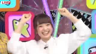 【大橋彩香】 ハッシー カワイイ ヤッター!