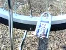 毎日自転車に鍵をかける嫌がらせ、江南警察ストーカー隊うろつき×3