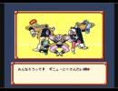 ドラゴンボールZ 超餃子伝説を実況プレイ part6