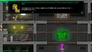 Fallout Equestria: Remains (v0.6)をやっ