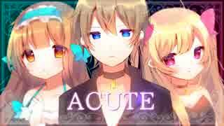 【こはる。x 月乃 x きゃらめる】 ACUTE