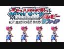 【4人旅】ポケモン ルビサファ383匹集めるまで終われない旅 Part26