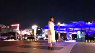 【あいあい】 星屑オーケストラ 【踊っ