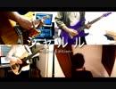 [バルーン] シャルル バンドで演奏してみた
