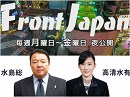【Front Japan 桜】安倍訪韓絶対反対! 党内も反発 / 高橋洋一~2018年 朝鮮半島有...