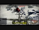 [War Thunder陸RB]Me410A-1で対地攻撃