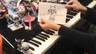 「エイリアンエイリアン」 を弾いてみた 【ピアノ】 thumbnail