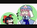 【東方手書きショート】ブチギレ!!れいむちゃん☆666