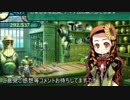 【ゆっくり】姫と愉快な仲間たちの世界樹【新2】その67