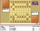 気になる棋譜を見よう1237(藤井四段 対 村田六段)