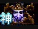 【青鬼3】神の指使いに翻弄される青鬼童貞#7