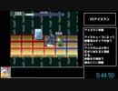 【RTA】ロックマンエグゼOSS RTA 2時間11分03秒 part2/5
