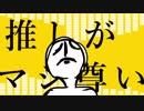 【オリジナルPV】語彙力が足りない/輝星feat.初音ミク