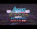 【PV】ラブライブ!サンシャイン!! Aqours 2nd LoveLive! HAPPY PARTY TRAIN TOUR Blu-ray/DVD