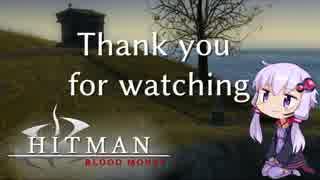 【Hitman:Blood Money】 結月ゆかりの暗殺