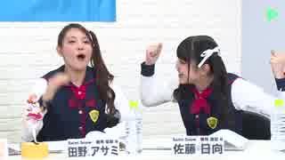 2018/01/26(金)ラブライブ!サンシャイン!!Aqours浦の星女学院生放送