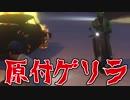 【GTA5】車に爆弾仕掛けて戦車に突っ込んでみたpart2【実況】