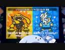 【Splatoon2】常在洗浄スクイーズ!Part.3【VOICEROID実況】