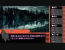 【ゆっくりTRPG】深淵を臨む町~第十一話【CoC】