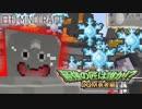 【日刊Minecraft】最強の匠は誰か!?DQM勇者編 伝説のRANK7第3章【4人実況】