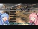 【Kenshi】早口姉妹のKenshi初見プレイpart21【VOICEROID】