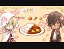 【刀剣乱舞】カレーが食べたいマインクラフト 01