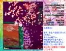 天N霊夢(春) 避ける気なしの攻略解説動画(操作:簡単)