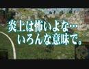 【WoT】 方向音痴のワールドオブタンクス Part43 【ゆっくり...