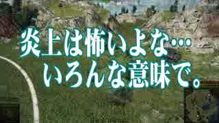 【WoT】 方向音痴のワールドオブタンクス Part43 【ゆっくり実況】