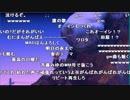 【YTL】うんこちゃん『Getting Over It』part46【2018/01/21】