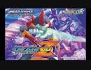 ロックマンゼロシリーズ ゲーム内ボイス集