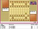 気になる棋譜を見よう1240(谷川九段 対 大橋四段)