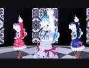 【第20回MMD杯予選遅刻組】シロちゃん達でWAVE