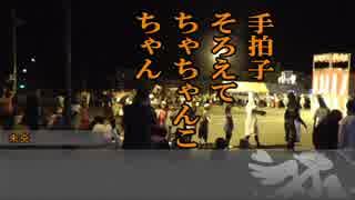 ポジパどうでしょう #18 サイコロの旅 ~北海道完全制覇~ 第四夜