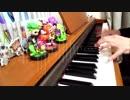 ピアノでようこそジャパリパークへ by きゅうりのさつき