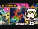 三妖精艦長フォーエバー : Captain Forever Remix STAGE 3