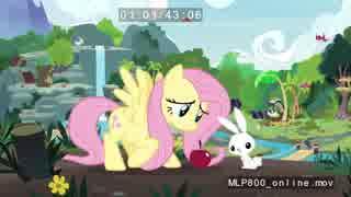 My Little Pony - New Intro