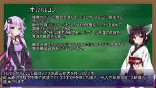 【メタリックガーディアンRPG】スーパーロ
