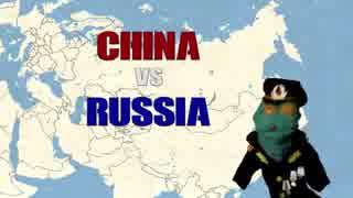 中国 vs ロシア シミュレーション (2017)