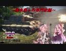 【WarThunder】VOICEROID&戦車娘の戦雷道