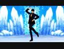 【血界MMD】番頭が 好き!雪!本気マジック を踊ってくれました