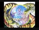 【ポポロクロイス物語】龍と魔法と小さな